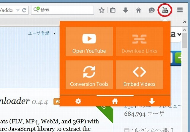 FireFoxアドオンのYoutube Video and Audio Downloaderの使い方