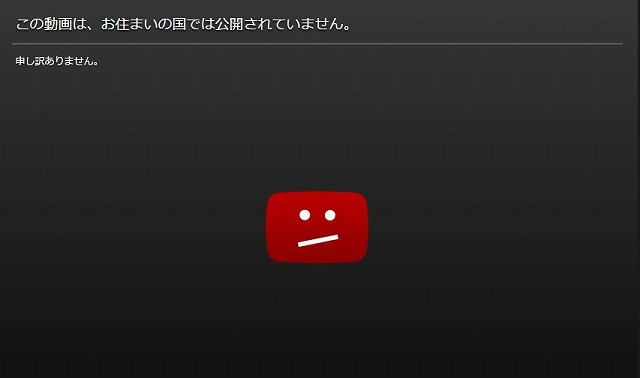 YoutubeVEVO動画が再生できない時の対処方